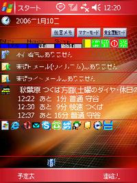 20060110122014