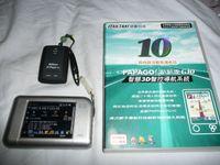 P1010467