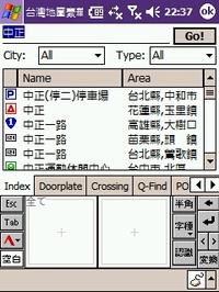20070121223719