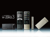 Hybrid_wzero3_800_600