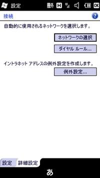 20100201202950