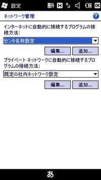 20100201203103