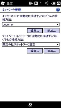 20100201204537