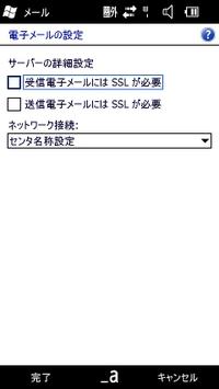 20100201213524