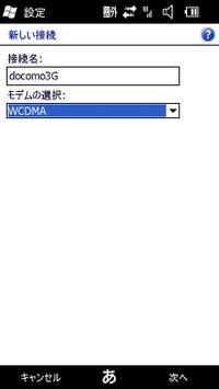 20100201214324