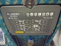 Sp1000184