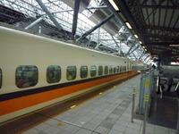 Sp1000276