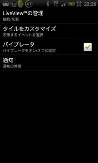 Cap201105092226