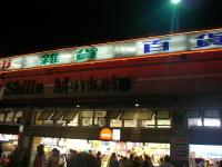 Taiwan201