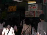 Taiwan209