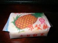 Taiwan211