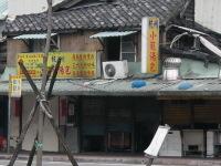 Taiwan212