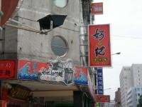 Taiwan222